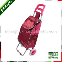 shopping trolley and cart cosmetic shelving system