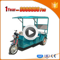 Brand new three wheel electrombile with high quality