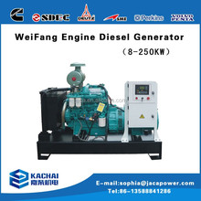 China small soundproof weifang/weichai engine diesel generator for home using