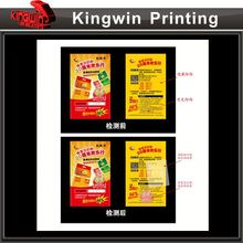 pin scratch cards NO.904 five scratch strip prepaid calling scratch card for mobile phone