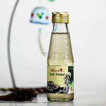 vinegar production line,Delicious Japanese pomegranate vinegar