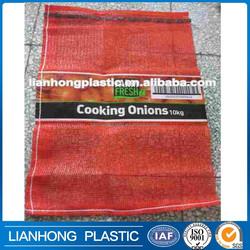 Drawstring firewood Mesh/net bag 10kg, onion vegetable fruit leno mesh bag , PP mesh bag for potato