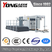 YC1520Q yongcheng big format ce manual die cutting press