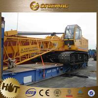 small industry making machinery QUY55 crawler crane XCMG track shoe for crawler crane