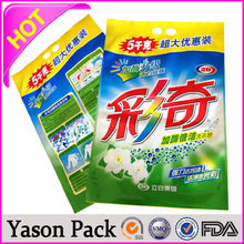 Yason livestock company veterinary dispensing bags alibaba wholesale polypropylene pp bags