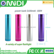 Portable power bank 2600mah powerbank battery charger cylinder metal with light in multi color