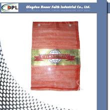 Hot sale high quality pp tubular nylon mesh laundry bag