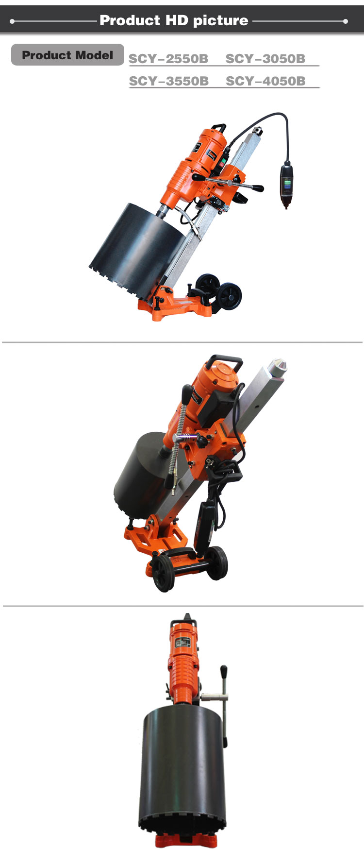 CAYKEN SCY-4050B 405mm concrete road cutter
