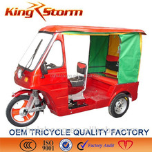 Car Accessories China Wholesale 110cc,Air Cooling Passenger 110cc tricycle passenger 2014 motorcycle