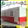 High Quality special container house for heavy mining machinery company