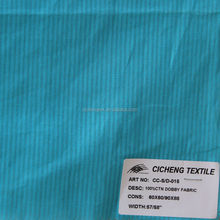 keqiao textile hs code cotton fabric cotton moleskin fabric fabric cotton blue and white striped