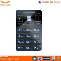 soft keypad mobile phones for nokia keypads