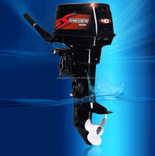 China outboard motor 2stroke 40HP for boat