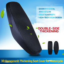 3 seat motorcycle seat cover honeycomb thickening mesh seat cover for motorcycle with leather