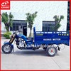 Chinese cargo scooter 3 wheel 150cc /new motorcycle engines sale with good quality