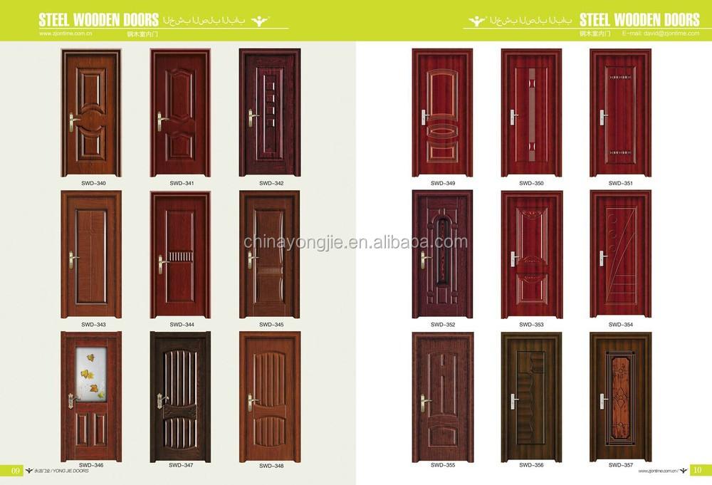 New design steel wooden door main door design kerala door for Wooden main door design catalogue