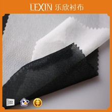 Circular knitted interlining Interlining fabric