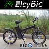 250W 24V li-ion a2b kids electric pocket bike(E-TDE05A)