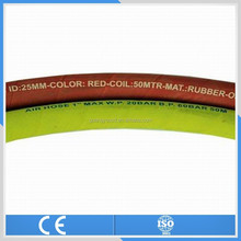 2015 Top quality industrial rubber air hose