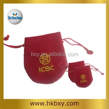 ICBC top fabric small drawstring velvet bags for gifts