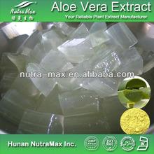 Made In China - Aloe Vera Dry Extract,Aloe Vera Dry Extract Powder,Aloe Vera Dry P.E.