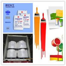 R1930 chloride process tio2 rutile grade titanium dioxide
