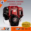 Professional long working life original honda brush cutter/ honda engine with CE