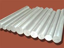 aluminium a5n 99.999%
