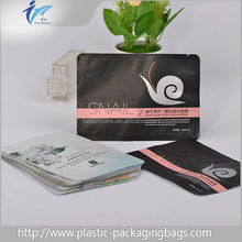 Trading & supplier of China products plastic bag for cosmetics sample