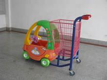 RH-SK Kids Toy Plastic Supermarket Shopping Cart Toy