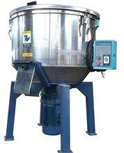 wholesale china import pvc/pe/pp resin vertical mixer