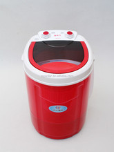 2.5kg semi automatic mini washing machine MP25A with copper motor