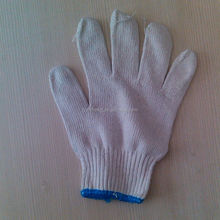 7/10 gauge white knitted cotton gloves manufacturer in china/50 grams knitted work gloves