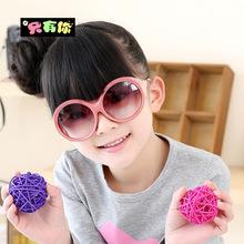 327 ewfdy 020 new boys and girls Moon Star brand children's sunglasses baby sunglasses