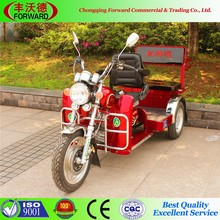 2015 hot sale 150CC handicapped tricycle/cheap china motorcycle/air-cooling disc brake trike