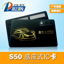 gold/silver hot stamping inductive IC CARD Plastic Smart PVC Card