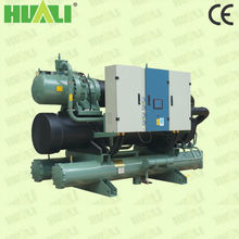 50-600 Ton screw water cooled chiller industrial water cooling chiller