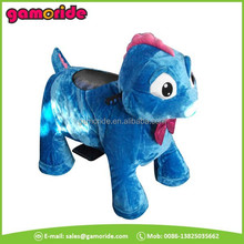 AT0601 kids ride on animal electric ride cars toy for wholesale