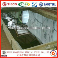 Price lead stainless steel sheet mirror finish