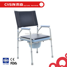 hot sale hospital commode chair for handicapped
