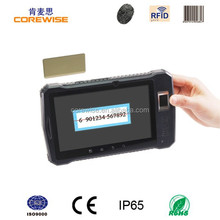 China factory 7 inch android rfid 1d barcode scanner pda
