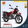 High quality 125/150CC street bike, SD150-L, CGL 125 150
