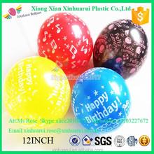 China Wholesale Balloons Printable Balloon Latex Printer