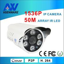 Onvif 2.0 POE Bullet Surveillance Camera FCC,CE,ROHS Certification