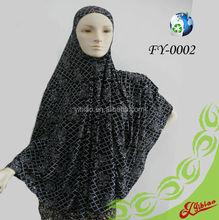 Customized Arab New style polyester hijab cap