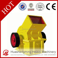 HSM Professional Best Price Stone Coal galena lead ore hammer crusher price