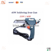 LY 40W Automatic Send Solder wire Iron Gun, 220V soldering gun, Free shipping
