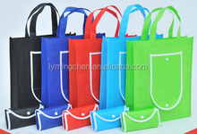 2015 China Hot-sales eco-friendly nonwoven promotion foldable package bag