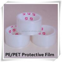 pp pe film recycling line,pe protective film