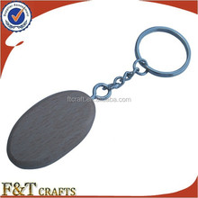 cheap custom oval shaped metal blank wooden keychain